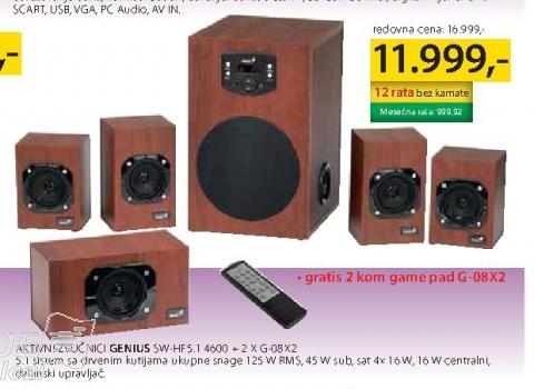Zvučnici 5.1 SW-HFS 4600