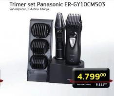 Trimer set ER-GY10CM503