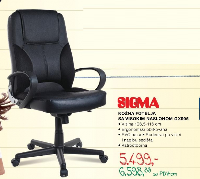 Kožna fotelja sa visokim naslonom GX005