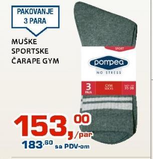 Muške sportske čarape