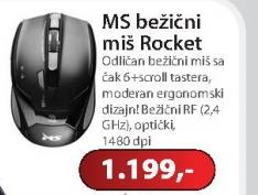 Bežični miš Rocket