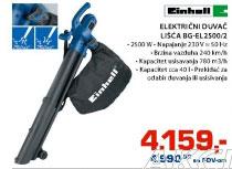 Usisivač-duvač za lišća plavi BG-EL 2500/2