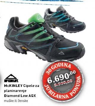 Cipele za planinarenje, ženske, McKinley