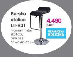 Barska stolica UT-831
