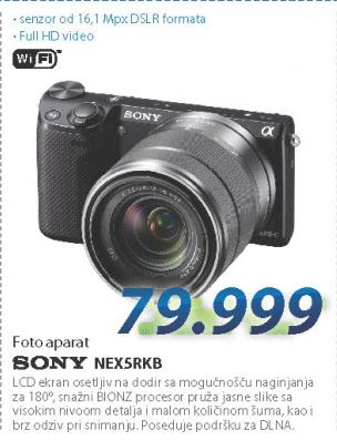 Fotoaparat NEX5RKB
