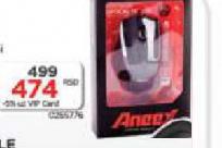 Miš USB, Aneex