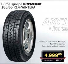 Auto guma - spoljna / TIGAR