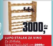 Stalak za vino Lupo