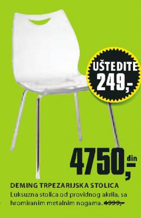 Trpezarijska stolica Deming