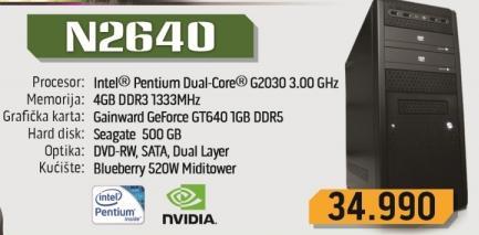 Računar Smart Box N2640
