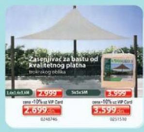Zasenjivač za baštu od kvalitetnog platna