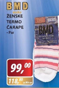 Ženske termo čarape
