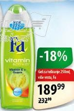 Gel za tuširanje vitamin