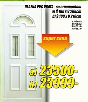 Ulazna PVC vrata sa ornamentom 100x210