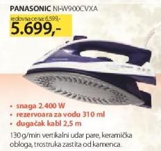 Pegla NI-W900CVXA