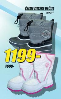 Čizme dečje zimske