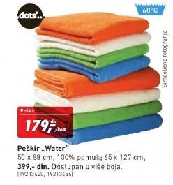 Peškir Water 50x88