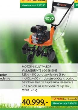 Motorni kultivator VTB600 Engine