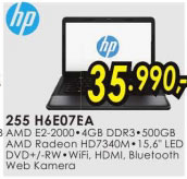 Laptop 255 H6E07EA+Poklon: MS optički miš
