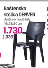Baštenska stolica Denver