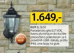 Zidna baštenska rasveta ELS630