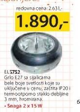 Grlo sa sijalicama ELS752
