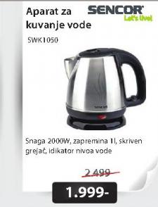 Aparat za kuvanje vode SWK1050