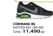 Patike Command Bg
