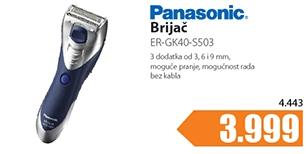 Električni brijač ER-GK40-S503