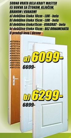 Sobna vrata Kraft Master bez ornamenta