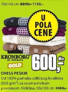 Peškir Chess 50x100