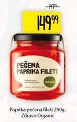 Paprika pečena fileti