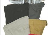 Ženske keper pantalone