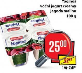 Voćni jogurt malina