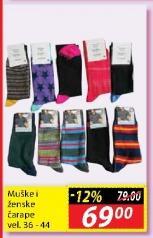 Čarape muške