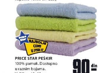 Peškir Price Star, 30x30cm