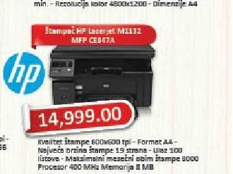 Štampač  Laserjet P1102 printer CE651A