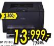 laserski štampač u boji i-SENSYS LBP 7018C