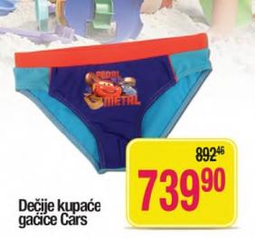 Dečije kupaće gaćice Cars