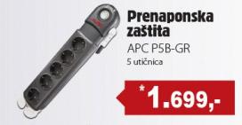 Prednaponska zaštita APC PSB-GR