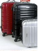 Kofer 70cm