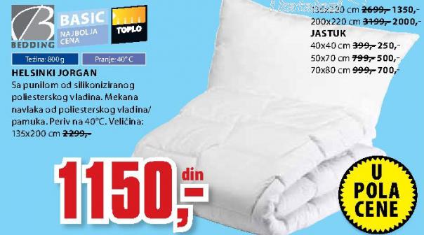 Jastuk Helsinki 40x40 cm