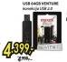 Usb Flash Memorija 64Gb Venture