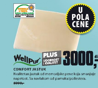 Jastuk Comfort