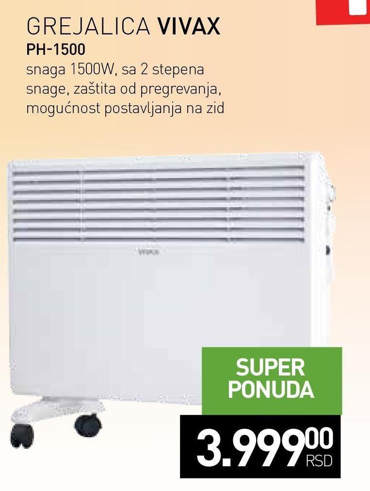 Grejalica PH 1500