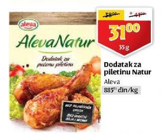 Začin ukus piletine