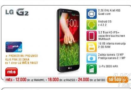 Mobilni telefon  G2