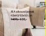 Jastuk ukrasni ''Jea''