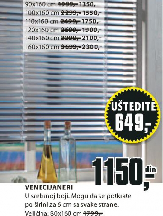 Venecijaneri, 120x160cm