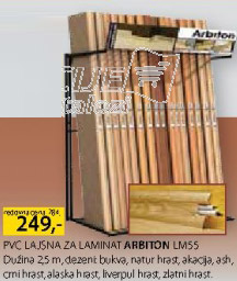 Lajsna za laminat Arbiton Lm55